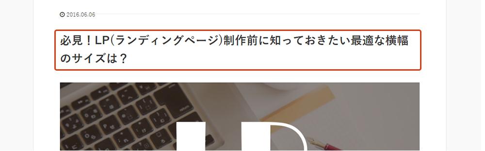 lp-font_04